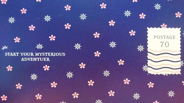 mysteriousadventure